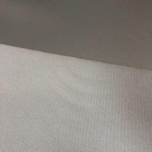tissu rideaux doublure thermique argent x10cm. Black Bedroom Furniture Sets. Home Design Ideas