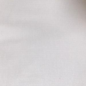 Tissu moustiquaire grande largeur - tissu anti-moustique - Mercerine.com